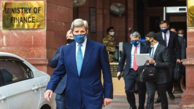 US climate envoy John Kerry leaves the Ministry of Finance