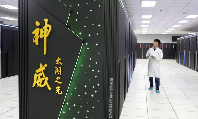 US restricts 7 Chinese supercomputing entities over national security concerns