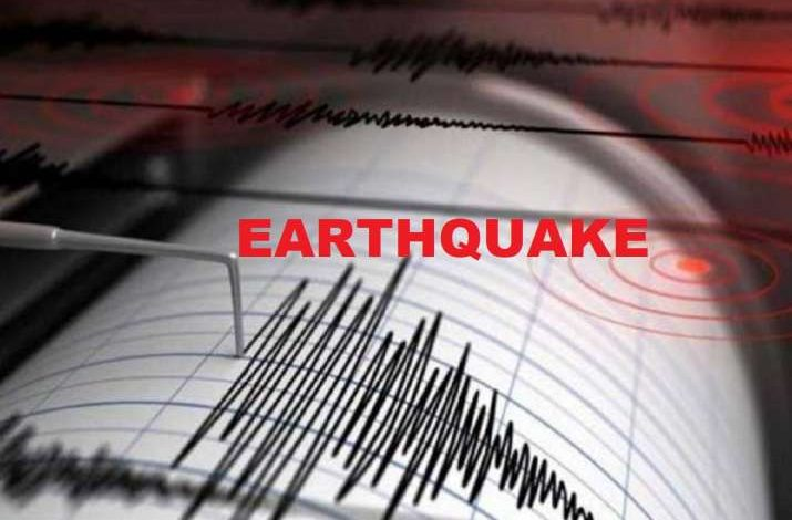 7.4 Magnitude earthquake jolts China's Qinghai hours after