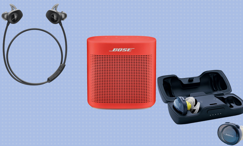 Best Memorial Bose deals from across the web 2021