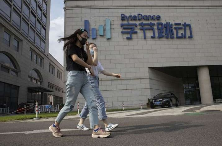 China's ByteDance founder Zhang Yiming steps down