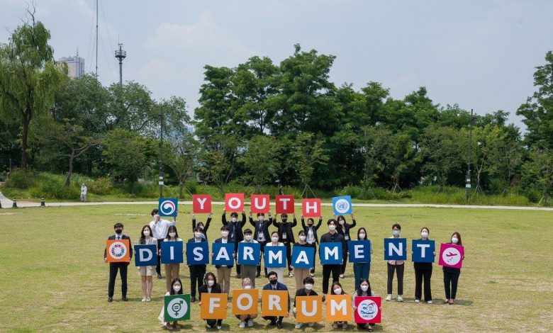 Korea-UN Youth Forum on Disarmament and Non-Proliferation will be held on June 29-30