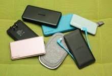 Best power bank for iPhone in 2021