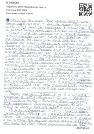 A letter sent by Trevor Reed to his family written in Russian. It is dated June 7.