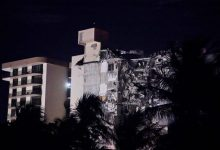 A partial building collapse in Miami's Surfside area caused a massive response early Thursday from Miami Dade Fire Rescue. Miami Dade Fire Rescue is conducting search and rescue. Thursday, June 24, 2021
