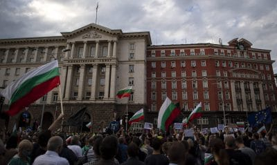 Washington zeroes in on corrupt Bulgarian officials