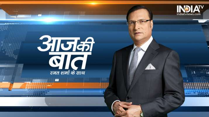 Aaj Ki Baat, July 21, 2021 Full episode Covid deaths due to lack of oxygen Capt. Amarinder Singh's Sidhu's apology