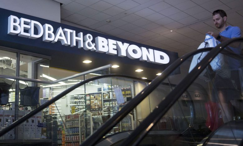 Bed Bath and Beyond gets rare buy rating, but 2 traders wouldn't bite