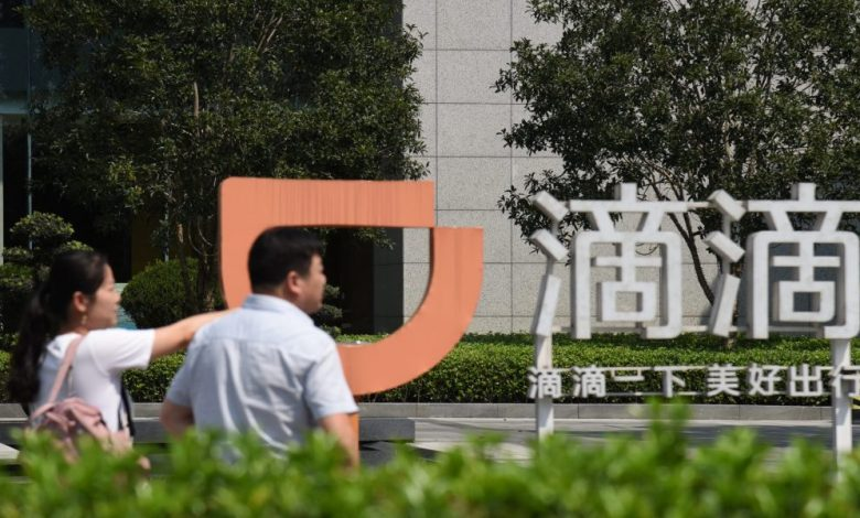In Didi's crackdown, the battle for new oil is on