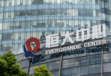 China's Evergrande debt crisis: What it is and why it matters