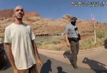 This police camera video provided by The Moab Police Department shows Brian Laundrie talking to a police officer after police pulled over the van he was traveling in with his girlfriend, Gabrielle 'Gabby' Petito, near the entrance to Arches National Park on Aug. 12, 2021.