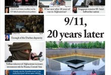 Issue 1403: The legacy of 9/11, 20 years later (Digital Edition)