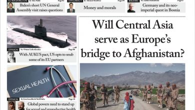 Issue 1405: Will Central Asia serve as Europe's bridge to Afghanistan? (Digital Edition)