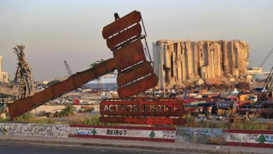 Lebanese ex-minister asks that port blast judge be replaced