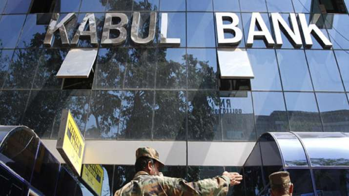 Taliban, bank accounts closure, former Afghan government officials, latest international news update