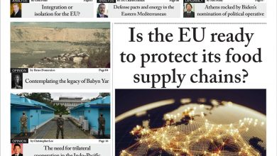 Issue 1408: Is the EU ready to protect its food supply chains? (Digital Edition)