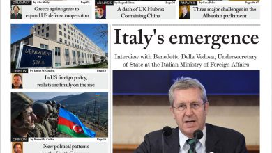 Issue 1409: Italy's emergence  (Digital Edition)