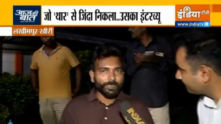 Lakhimpur Sumit Jaiswal man in viral video SUVs crushing farmers reveals everything India TV exclusive